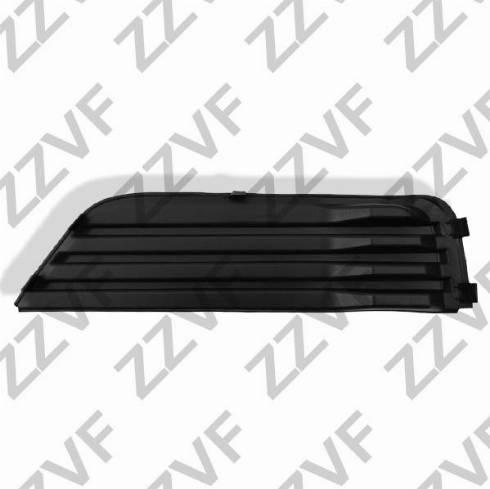 ZZVF ZVXY-FCS-012L - Apdare, Miglas lukturis autodraugiem.lv