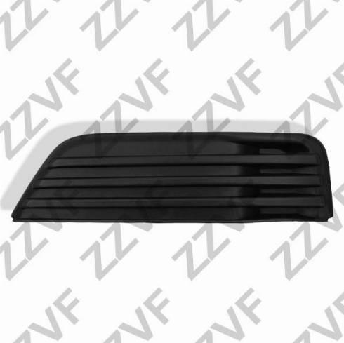 ZZVF ZVXY-FCS-012R - Apdare, Miglas lukturis autodraugiem.lv